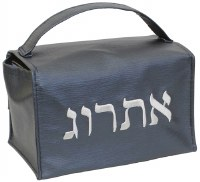 Esrog Box Holder Vinyl with Handle Navy with White Embroidery