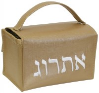 Esrog Box Holder Vinyl with Handle Gold with White Embroidery