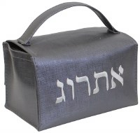 Esrog Box Holder Vinyl with Handle Charcoal Grey with White Embroidery