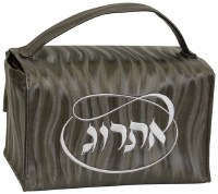 Esrog Box Holder Vinyl with Handle Brown Wave Design with White Embroidery