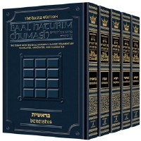 Baal Haturim Chumash- 5 Volume Slipcased Set