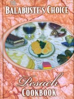 Balabuste's Choice Pesach Cookbook [Hardcover]