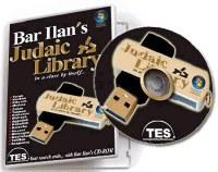 Bar Ilan Responsa 20 + on USB Version: Windows XP/Vista/7