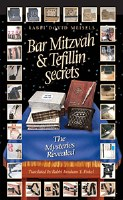 Bar Mitzvah and Tefillin Secrets [Hardcover]