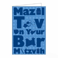 Bar Mitzvah Card E1006