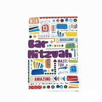 Card Bar Mitzvah E1029
