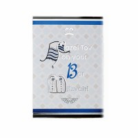 Card Bar Mitzvah E1038