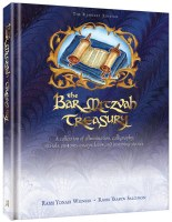The Bar Mitzvah Treasury [Hardcover]