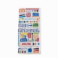 Bar Mitzvah Wallet Card Miscellaneous Greetings
