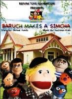 Baruch Makes a Simcha DVD