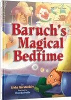 Baruch's Magical Bedtime [Hardcover]