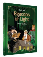 Beacons of Light Volume 2 Comic Story [Hardcover]