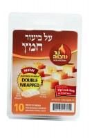 Bedikas Chometz Bread Kit