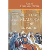 Bedtime Reading for Briskers [Paperback]
