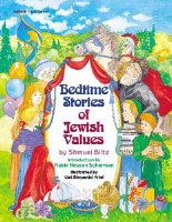 Bedtime Stories of Jewish Values [Hardcover]