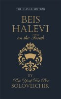 Beis Halevi on the Torah [Hardcover]