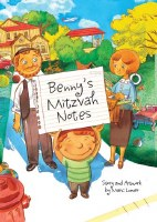 Benny's Mitzvah Notes [Hardcover]
