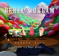 Berel's Dream CD