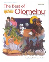 Best Of Olomeinu - Series 1 [Hardcover]