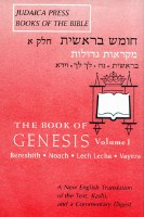 Bible - Torah: Genesis, Vol. 1