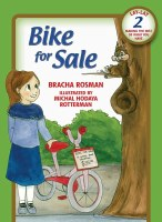 Bike for Sale Lay-Lay Series #2: Making the Best of What You Have [Hardcover]