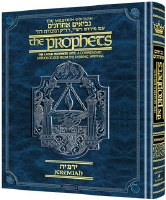 The Milstein Edition of the Later Prophets: The Book of Jeremiah - Yirmiyah [Hardcover]