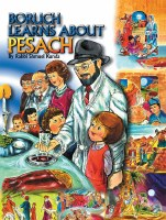 Boruch Learns About Pesach Laminated Edition [Hardcover]