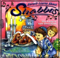 Boruch Learns About Shabbos CD