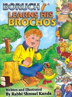 Boruch Learns His Brochos [Hardcover]