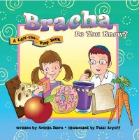 Bracha Do You Know? A Lift the Flap Book [Hardcover]