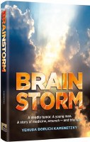 Brainstorm [Hardcover]