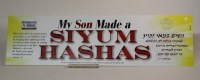 Bumper Sticker My Son Made a Siyum Hashas