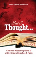 But I Thought... [Hardcover]