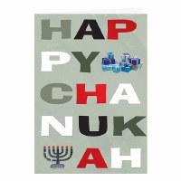 Card Chanukah 5 Pack C-256