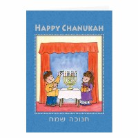 Card Chanukah 5 Pack C-257