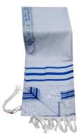"Tallis Prayer Shawl Acrylic Size 18 Blue and Silver Stripes 18"" x 72"""