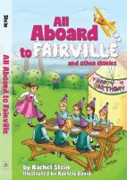 All Aboard to Fairville [Hardcover]