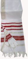 "Tallis Prayer Shawl Acrylic Size 50 Red and Gold Stripes 47"" x 68"""