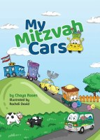 My Mitzvah Cars [Hardcover]