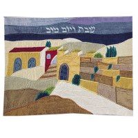 Yair Emanuel Raw Silk Applique' Challah Cover - The Western Wall
