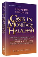 Cases In Monetary Halachah [Hardcover]
