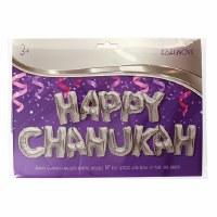 Happy Chanukah Balloon