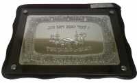 Challah Tray Wood and Silver Plated with Shabbos Kodesh Jerusalem Design