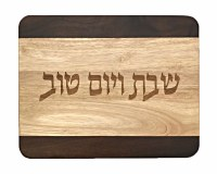 Challah Board Natural Two Tone Wood