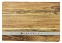 Challah Board Acacia Wood with Metal Cutout