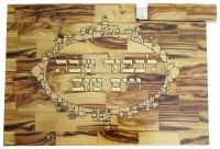 "Challah Board Multi Tone Wood with Knife 13"" x 9.5"""