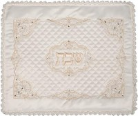 Challah Cover Brocade #180 - Medallion Design with Ivory and Silver Embroidery with Swarovski Crystals