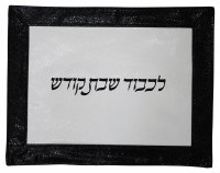 Challah Cover Vinyl White and Black Dotted Pattern