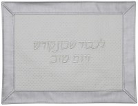 Challah Cover Vinyl Off White and Silver Dotted Pattern