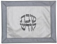 Challah Cover Vinyl White and Grey Border Textured Design